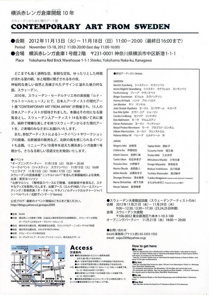 12赤レンガ_2.jpg