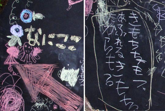 2011sokosai-04.jpg