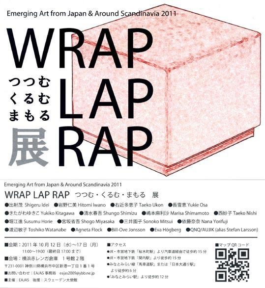 WRAP LAP RAP.jpg