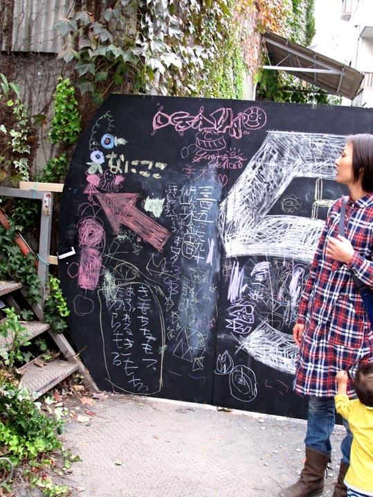 2011sokosai-03.jpg